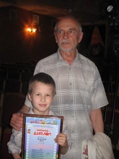 Фестиваль Сюрприз 2009 год. Евгений Сивоконь и Иван Шабанов