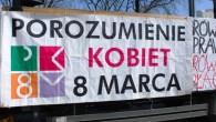 Порозуміння жінок 8 березня