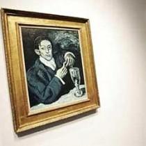 Любитель абсента Пикассо