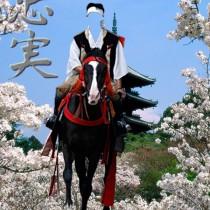 1231572361_samurai_psd