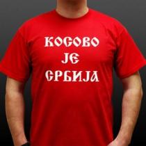 kosovo_eto_serbiya_01.10927