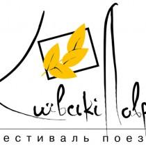 Киевские лавры