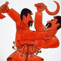 СТАН против Сталина