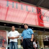 Кафе Крест Гитлера