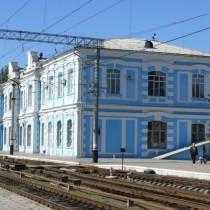 Задний вокзал