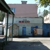 Задний вокзал. Мясо