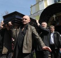 Смерть Козакова