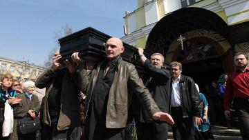 Сегодня в москве похоронили михаила