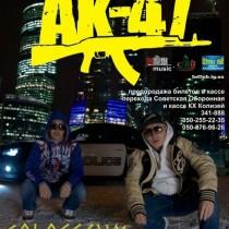 ak47_lugansk17