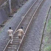 Гей-поезд
