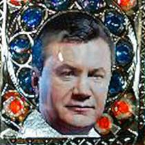 Икона Януковича