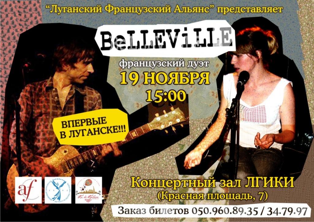 affiche Belleville Lougansk