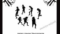 ККК копия