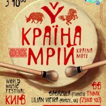 Kraina Mriy 2012 web