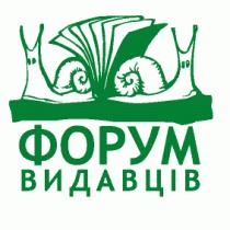 ravluk_logo