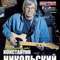 121006_nikolskiylug_big