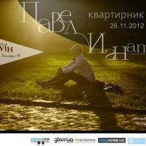 игнатьев_web