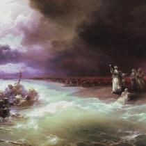 Переход через море