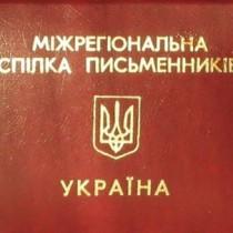 mspu билет