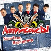 130315_LeprikonsiLug_big