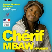 affiche Mbaw