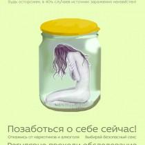 Елена Гагулина  Желтая книга Луганщины