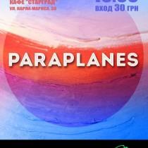 афиша «Paraplanes»