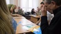 Философия перемен и Культурная карта_фото Е_Сулименко5