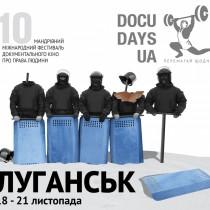 19 - Луганск прав