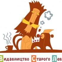 staryi_lev
