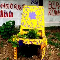 стульчик1
