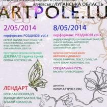 artpole_lu