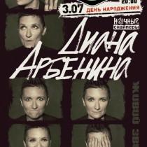 Arbenina_kiev_vert_karabas_no