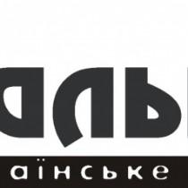 Calvaria-logo