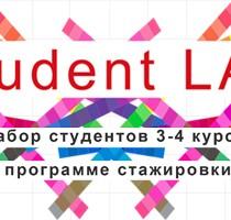 promo_stud_ukr