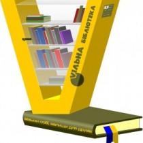 Biblioteka-286x300