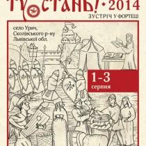 Tu-Stan_2014_resized
