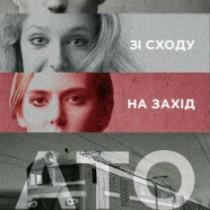 ato_tytul___222