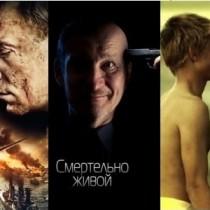 april_Ukrainian_films