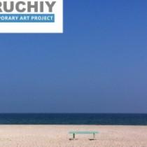 Biruchiy-340x230