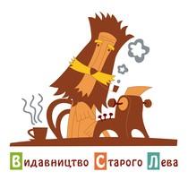 Logo_StarLev_col