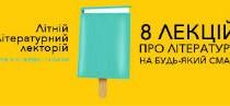 13393941_715907468551384_2222