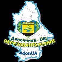 mincult.kmu.gov.ua_8415a.512