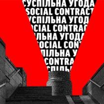 web-social-contract---web---01-01