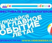 videodessa