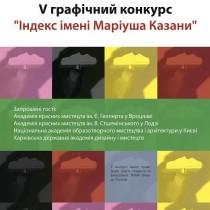 6-01__kopiya