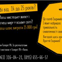 obraz-miru-institut-miru-fb_storinka-1024x380_-_kopiya (1)